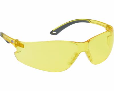 Dickies Enhanced Contrast Safety Glasses (SP1020)
