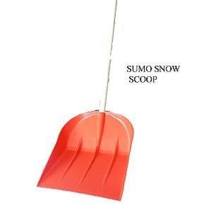 Sumo Snow Shovel complete with Stale (Large)
